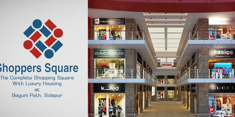 Shoppers-Square-Solapur-3